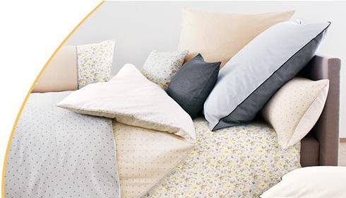 Bettwaren Kissen Zudecken Decken